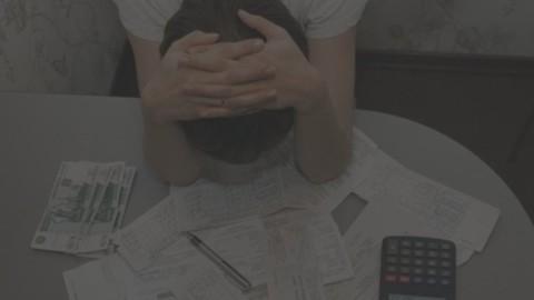 Оплата за ЖКХ уменьшится. Банковские комиссии исключат из тарифов ЖКХ