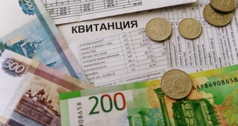 При внесении платы в УК или РСО погашается текущая задолженность, а не ранее возникшая