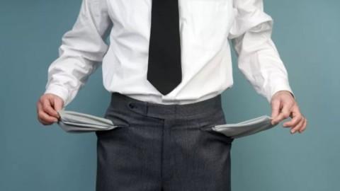 Как подать заявление о банкротстве физического лица