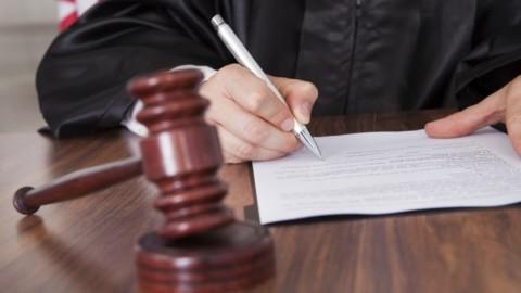 Жалоба на постановление судьи по делу об адм. правонарушении