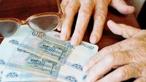 Освобождение пенсионеров от взносов на капремонт