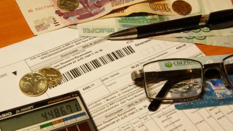 Порядок перерасчета за некачественные КУ