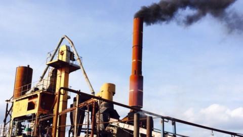 Образец заявления о проверке правил размещения асфальтного завода