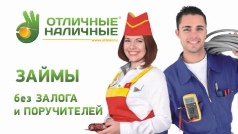 ВС РФ против МФО: сколько нужно платить за просроченный микрозаем?
