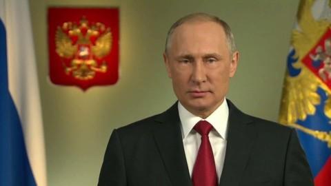 Где прописан Президент страны В.В. Путин и кто управляет домом