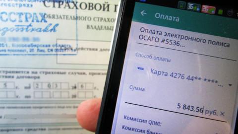 Минфином России предложены меры по реформированию системы ОСАГО
