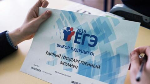 В Госдуму внесен законопроект об отмене ЕГЭ