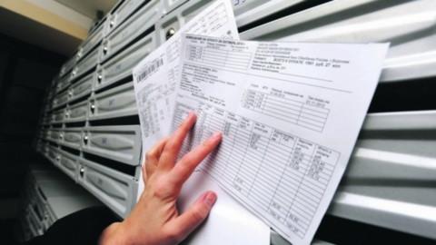 Россияне с 1 июня начнут получать новые квитанции за коммуналку