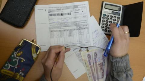 Россияне смогут выбирать тарифный план для оплаты ЖКУ