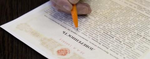 И все таки заверенный нотариусом документ фальшивка!