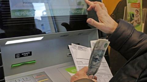 Россиянам хотят позволить платить за услуги ЖКХ частями