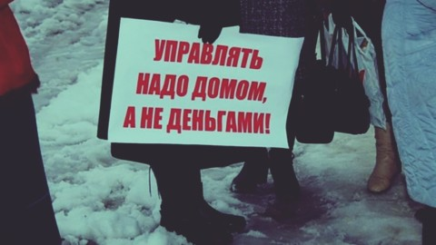 Генпрокуратура РФ: выявлено почти 150 тыс нарушений в сфере ЖКХ в 2018 году