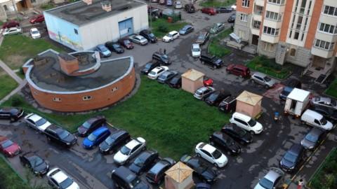 Оборудование парковочных мест при застройке многоквартирного дома. Вопрос-ответ