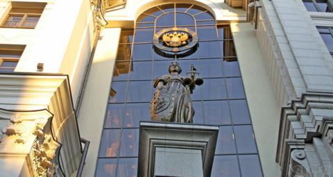 Наши победы в Верховном суде. Страховка по кредиту наследнику