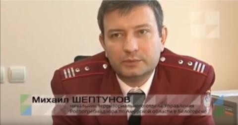 Правовой беспредел начальника Белогорского Роспотребнадзора Шептунова