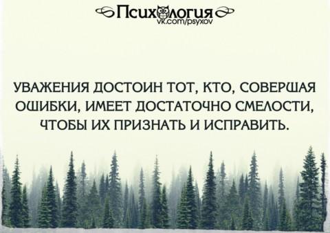 Оперативная реакция Руководства Амурского Роспотребнадзора на беспредел М.С. Шептунова