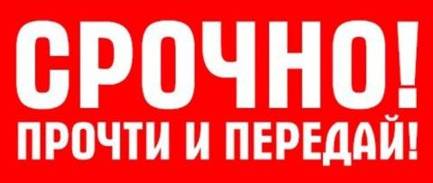 Обращение неизвестного Хабаровчанина к гражданам России о выборах в Приморье