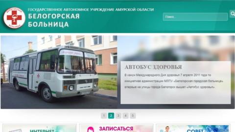 Белогорский врач акушер-гинеколог полностью признал вину в совершении преступления