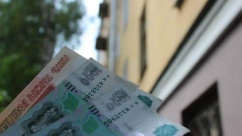Как осуществляется контроль за расходованием средств Фонда капитального ремонта