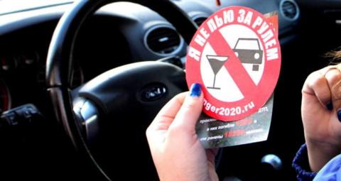 Отсутствие доказательств управления автомобилем в состоянии опьянения