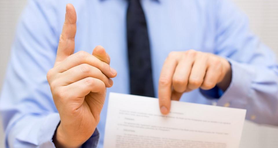 переход права собственности договора займа