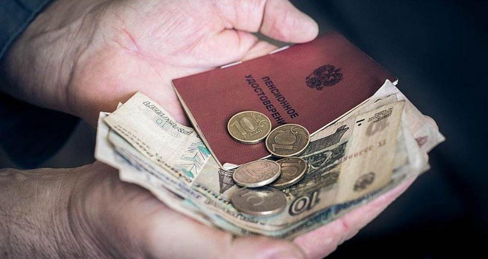 Взыскание с пенсии по исполнительным листам может быть запрещено