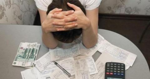 Предлагается признавать задолженность по ЖКХ свыше трех лет безнадежной ко взысканию