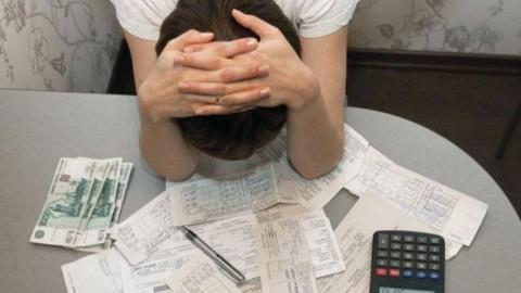 Задолженность по ЖКХ свыше трех лет предложено признать безнадежной ко взысканию