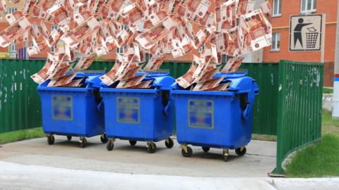Перерасчет платы за коммунальную услугу Обращение с ТКО