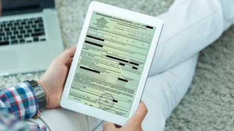 Перечень документов для проверки сотрудниками ГИБДД у водителя