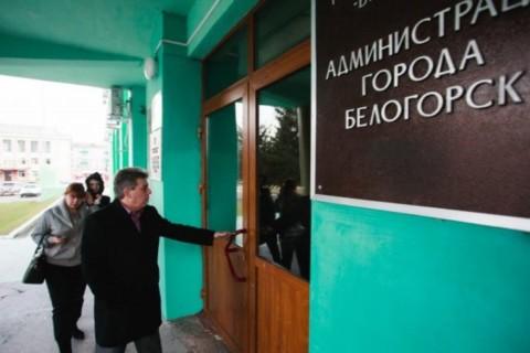 Готов ли Белогорск к переходу на новую схему теплоснабжения