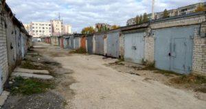 В России может начаться «гаражная амнистия»