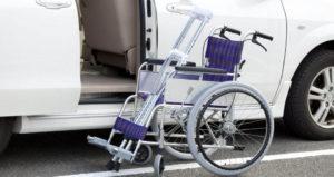 """alt = """" автомобиль инвалиду """""""