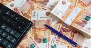 Раздел долгов нажитых в период брака