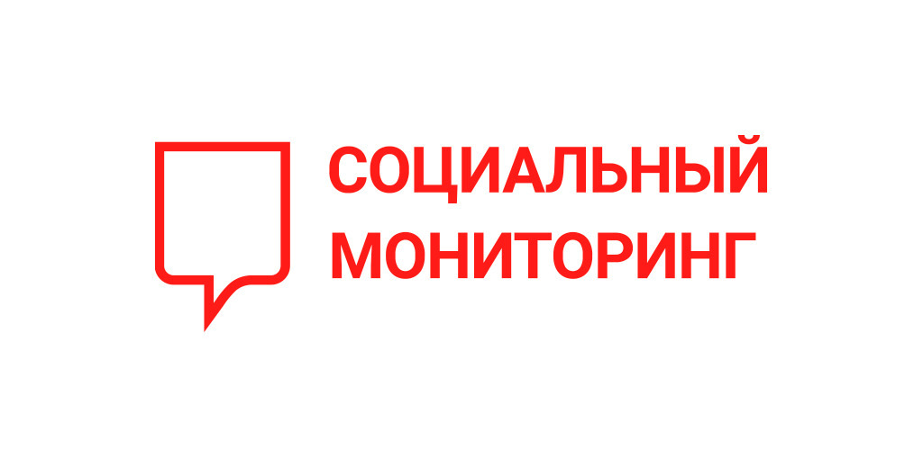 Обязанность установки приложения «Социальный мониторинг»