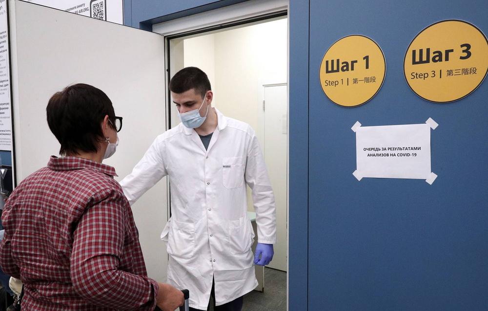 работодатель не вправе требовать справки о тесте на коронавирус
